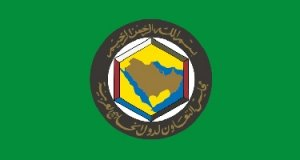 Gulf Cooperation Council Human Resource Consultant (GCC)
